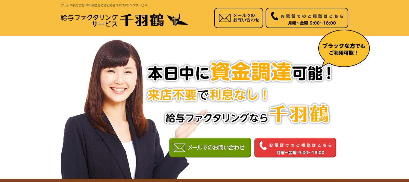 【千羽鶴】ユーザー評価・コメント