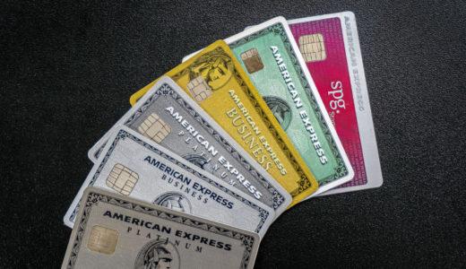 【5chまとめ記事】審査の甘いクレジットカードは?